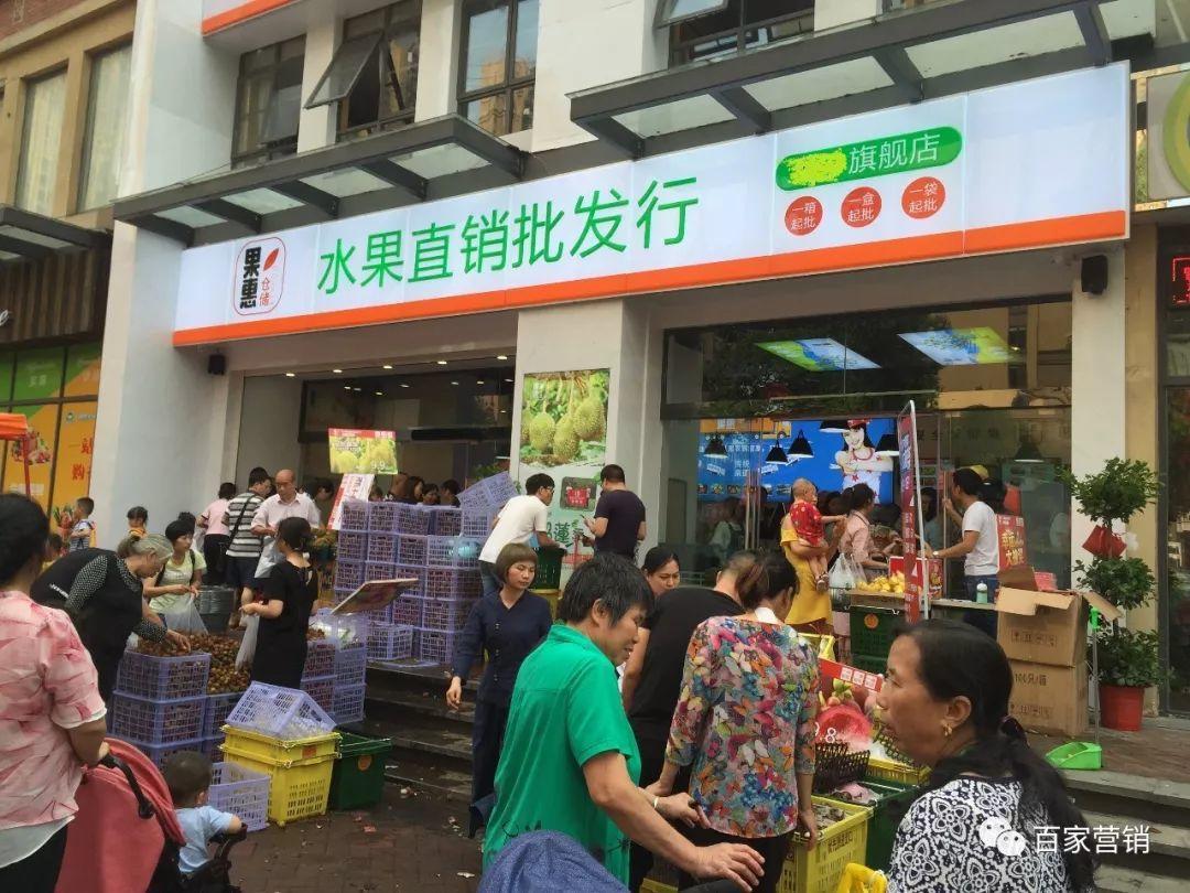 水果店开张营销技巧盘点